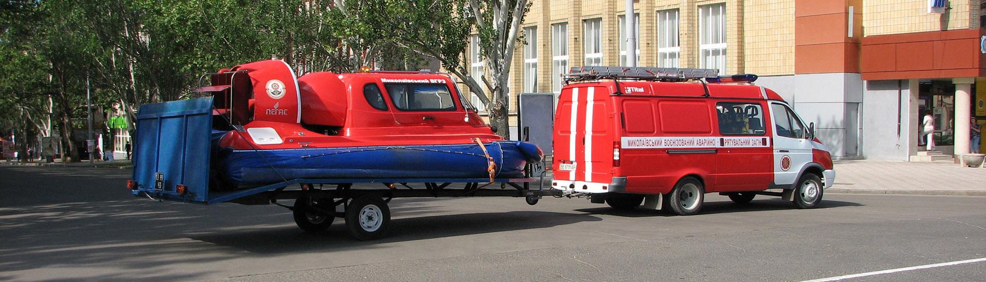 Управління з питань надзвичайних ситуацій та цивільного захисту населення Миколаївської міської ради